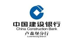 China Construction Bank (Europe) S.A.